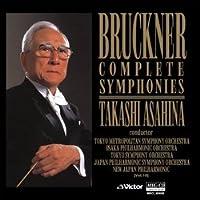 [Vol.10]ブルックナー交響曲全集 (MEG-CD)