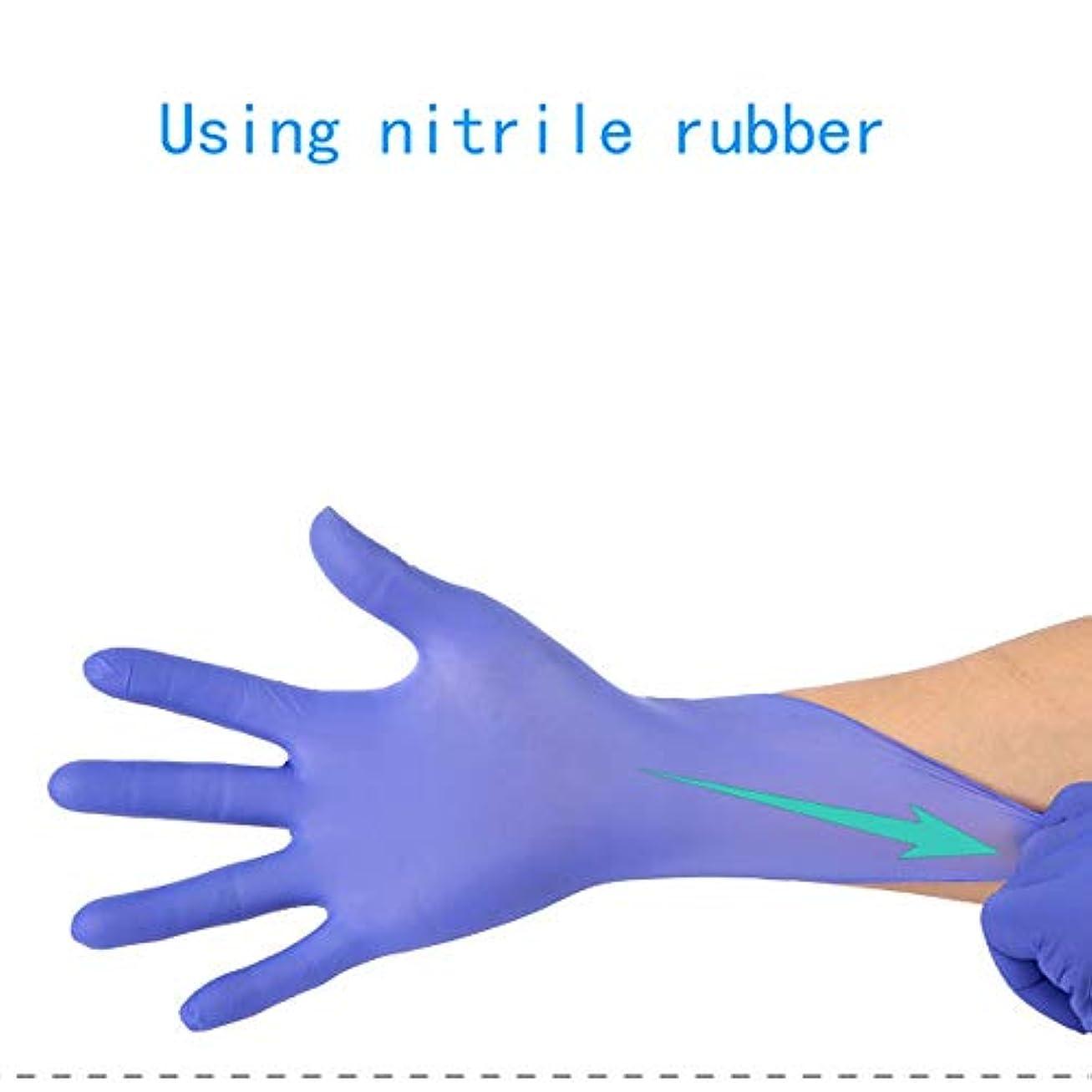 必需品ヒステリック花輪ニトリル医療グレード試験用手袋、使い捨て、ラテックスフリー、100カウント、滅菌済み使い捨て安全手袋 (Color : Purple, Size : L)