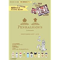 PENHALIGON'S (e-MOOK)