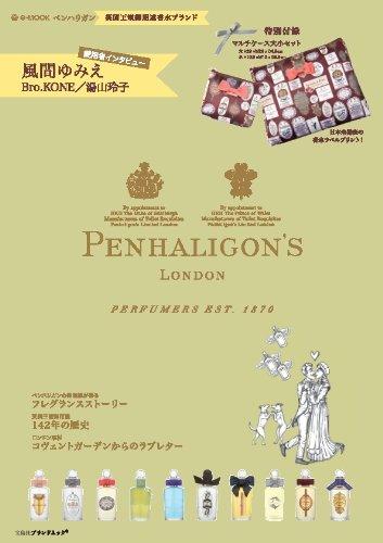 PENHALIGON'S (e-MOOK)の詳細を見る