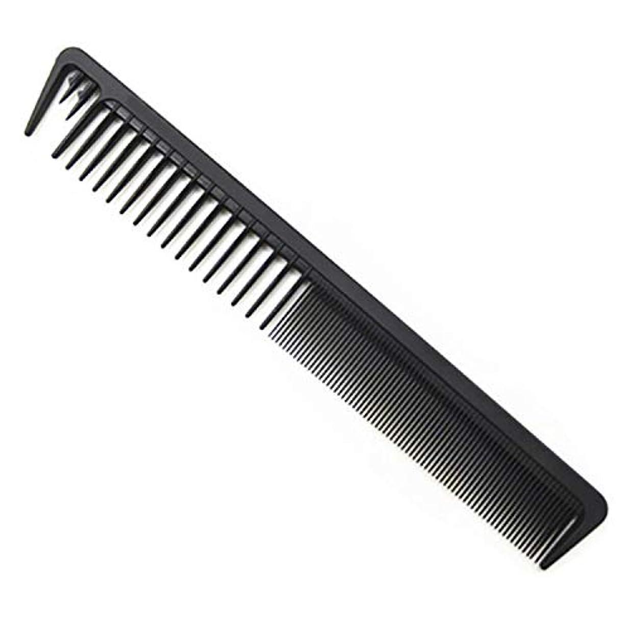 外部重要性調停するカットコーム 櫛 おやれなヘアくし 美容師用 ヘアケア 静電気防止 プロ用カットコーム ウェット ドライ兼用