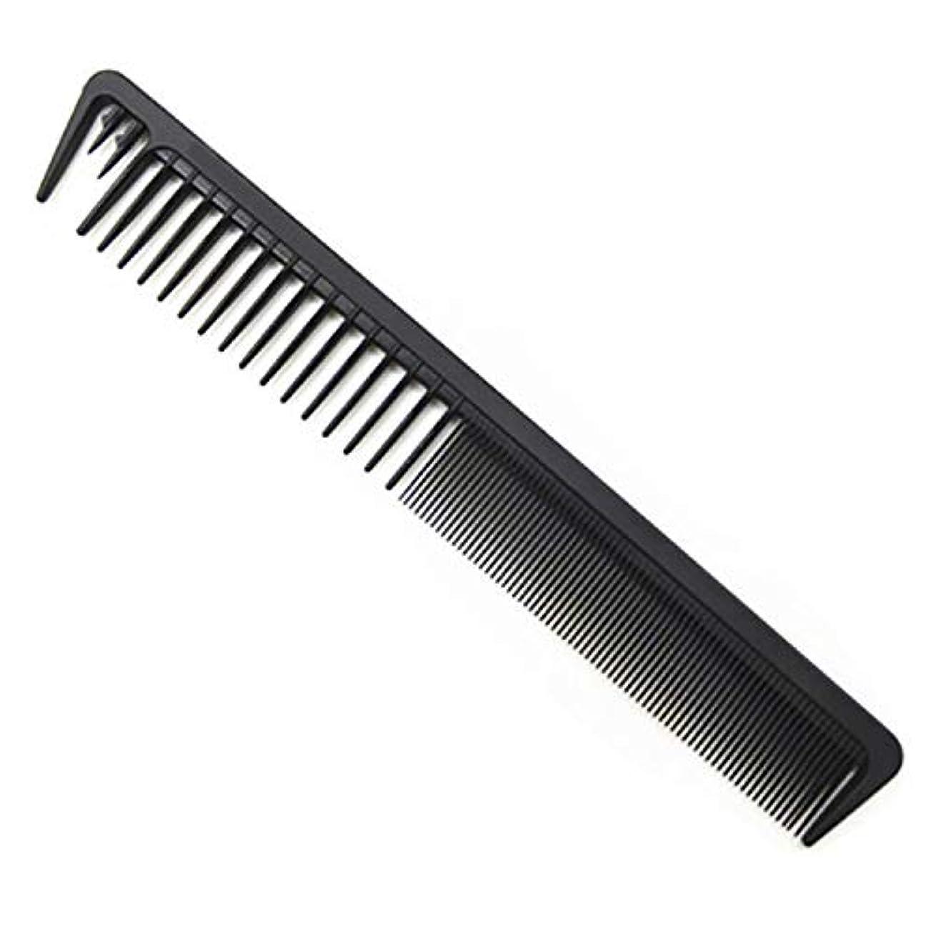 スラム承知しました私たちカットコーム 櫛 おやれなヘアくし 美容師用 ヘアケア 静電気防止 プロ用カットコーム ウェット ドライ兼用