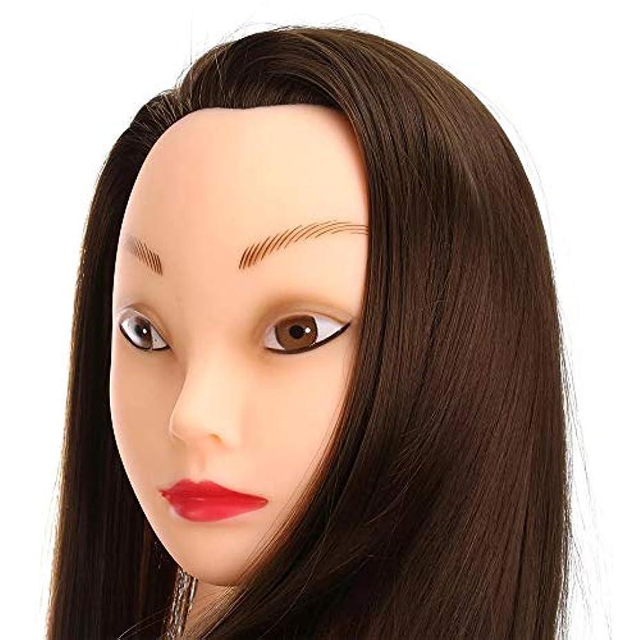 アンケートアラバマクラシックヘアマネキンヘッド 24「」ブラウン30%実質髪トレーニングマネキン頭部モデルパーマクランプホルダー付き ヘア理髪トレーニングモデル付き (色 : 褐色, サイズ : 61cm/24inch)