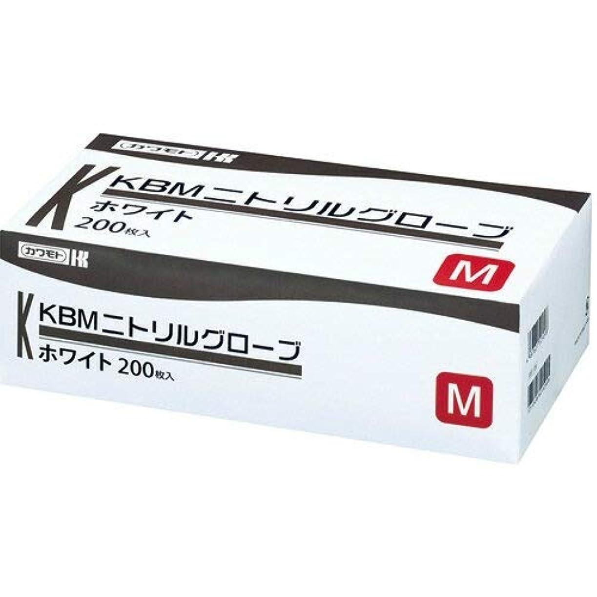 旅行回路飼い慣らす川本産業 カワモト ニトリルグローブ ホワイト M 200枚入