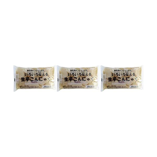 高章食品 いろいろ使える生芋こんにゃく 300g×3個の商品画像