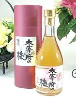6本セット 常楽酒造 大宰府の梅 梅酒 500ml×6本(熊本県)