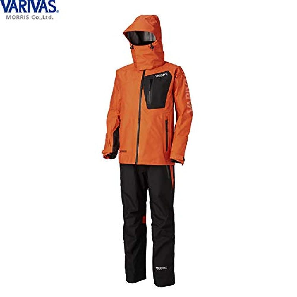 コントラスト名誉あるペグバリバス VARIVAS DAAレインスーツ オレンジ VARS-12 3L