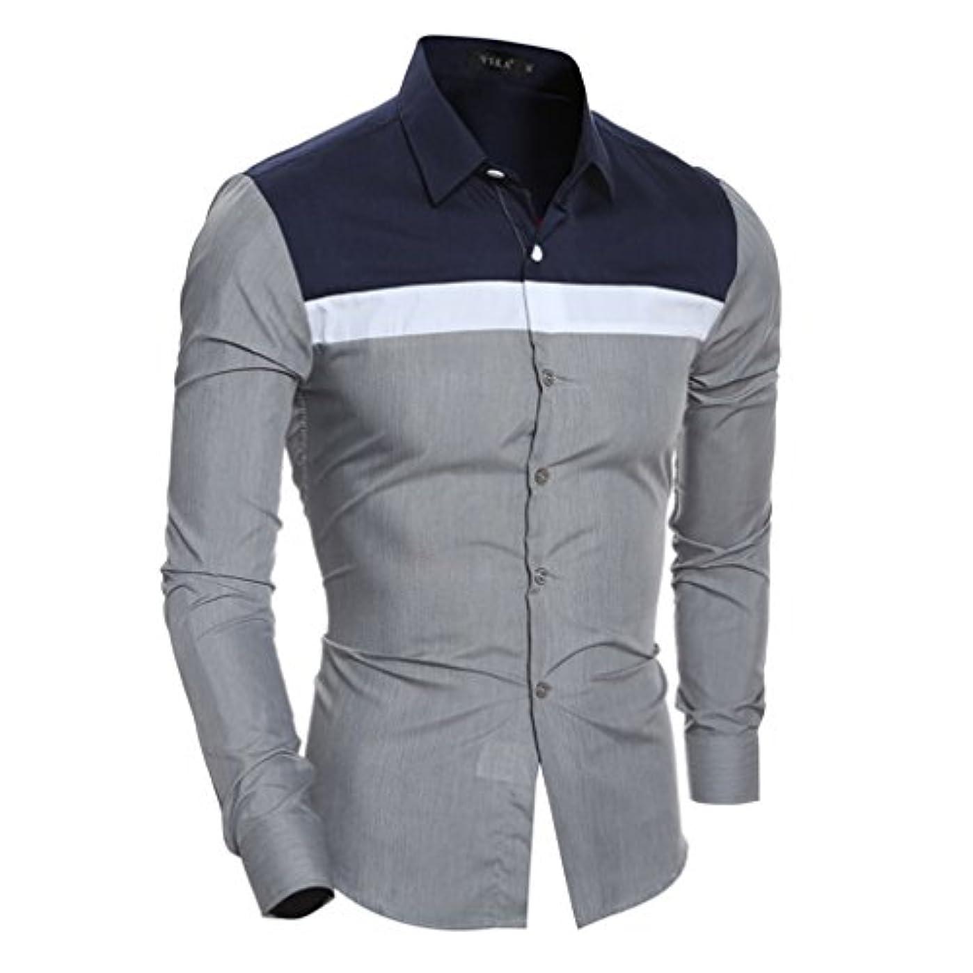 待つ官僚困難Honghu メンズ シャツ 長袖 3Dプリント カラー切り替え カジュアル スリム グレー 2XL 1PC