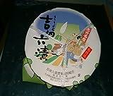 ◆大分名産 吉四六漬(丸樽大)