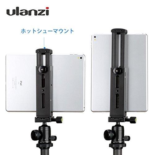 Ulanzi タブレット ホルダー クリップ 金属製 固定ホ...