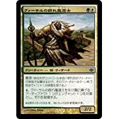 MTG 金(多色) 日本語版 クァーサルの群れ魔道士 ARB-75 コモン