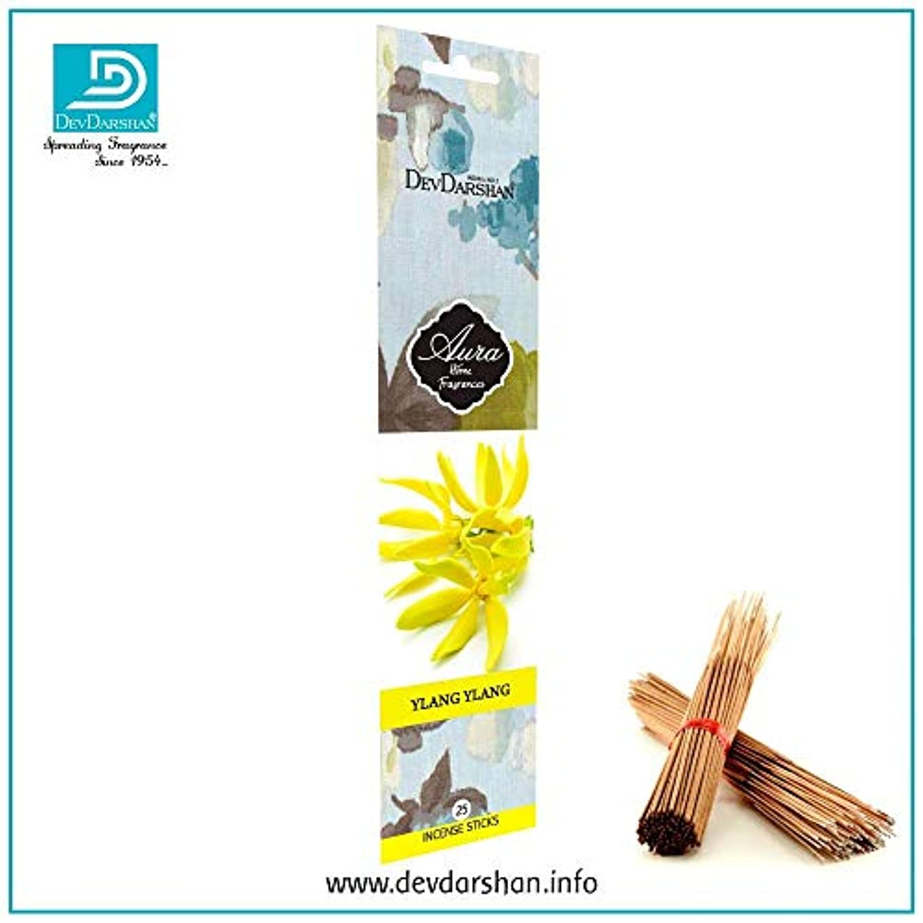 オーガニック発生器代替Devdarshan Aura Ylang Ylang 3 Packs of 25 Incense Stick Each