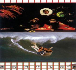 多羅尾伴内楽團 Vol.1&Vol.2 30th Anniversary Editionの詳細を見る