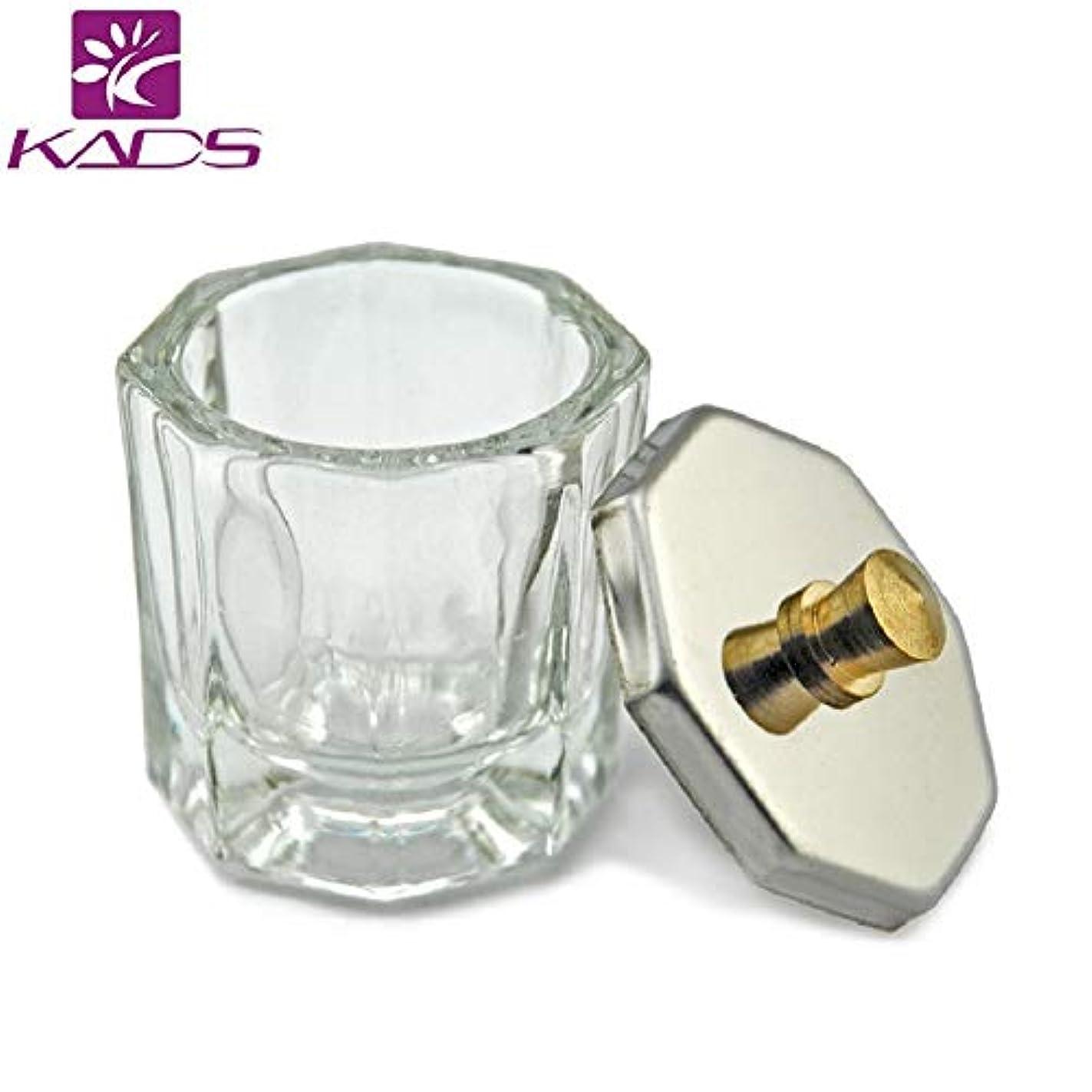 時計回り繁雑太いKADS 八角形ネイルダッペンディッシュ フタ付き ガラス製 筆洗いガラス容器 ジェルネイル用筆洗浄