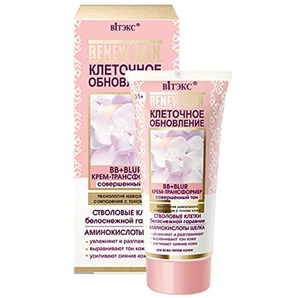 静めるガチョウメッシュBielita & Vitex | RENEW SKIN | BB + BLUR CREAM-TRANSFORMER | Perfect tone technology of perfect match with skin...