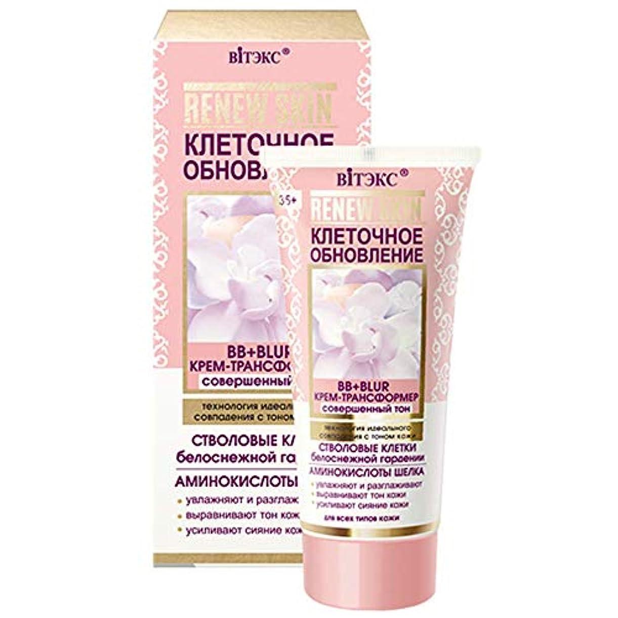 男性ありふれたどんよりしたBielita & Vitex   RENEW SKIN   BB + BLUR CREAM-TRANSFORMER   Perfect tone technology of perfect match with skin...