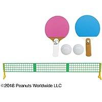 サクライ貿易 スヌーピー 卓球セット ラケット2本 ネット ボール付 どこでも卓球 SN-107