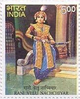 Rani Velu Nachiar , Personality , Rs 5 Indian Stamp