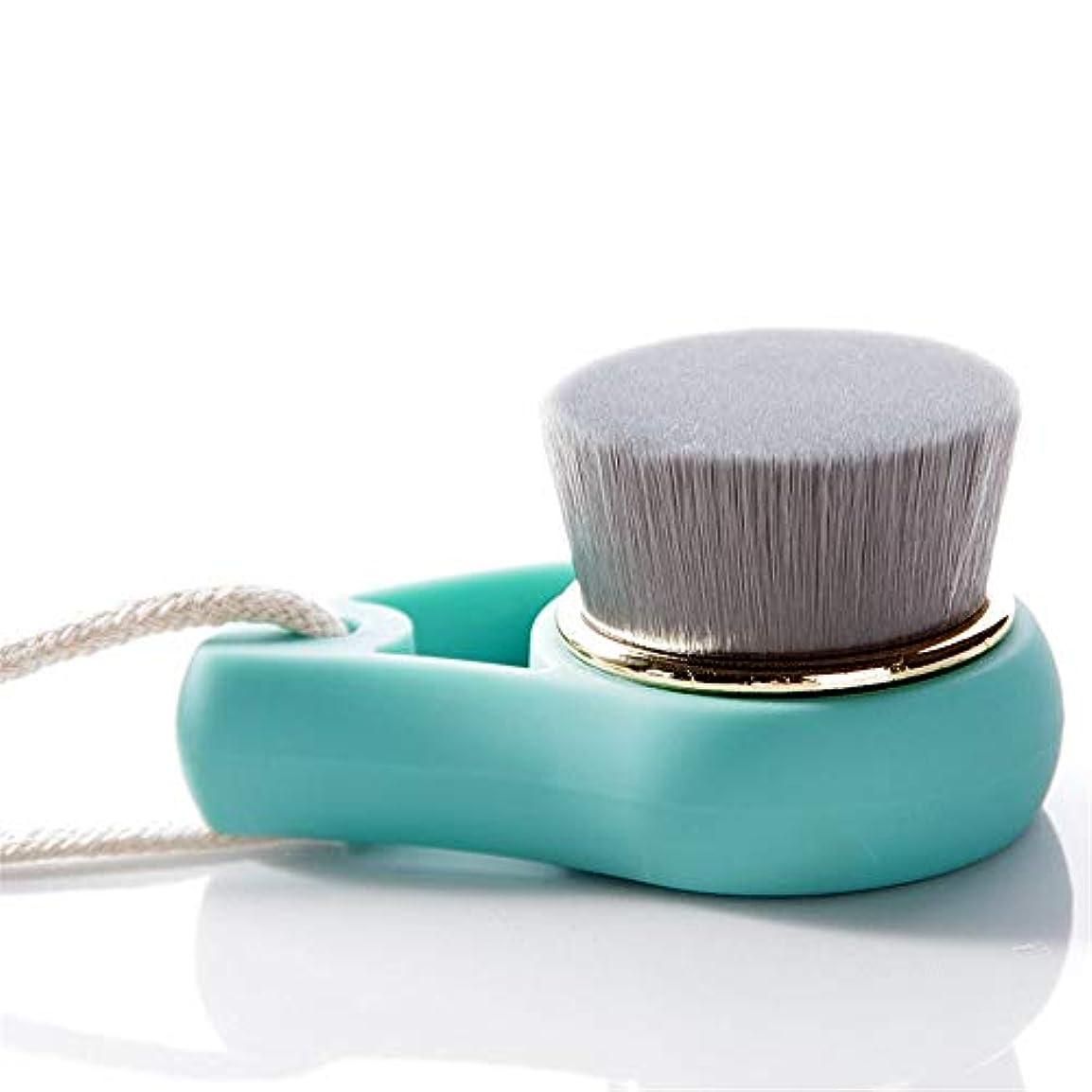 アサートトランスミッション緑洗顔ブラシ ソフト剛毛フェイスクリーニング美容ブラシ女性のクレンジングブラシ ディープクレンジングスキンケア用