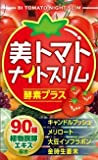 美トマトナイトスリム 90粒 正規品