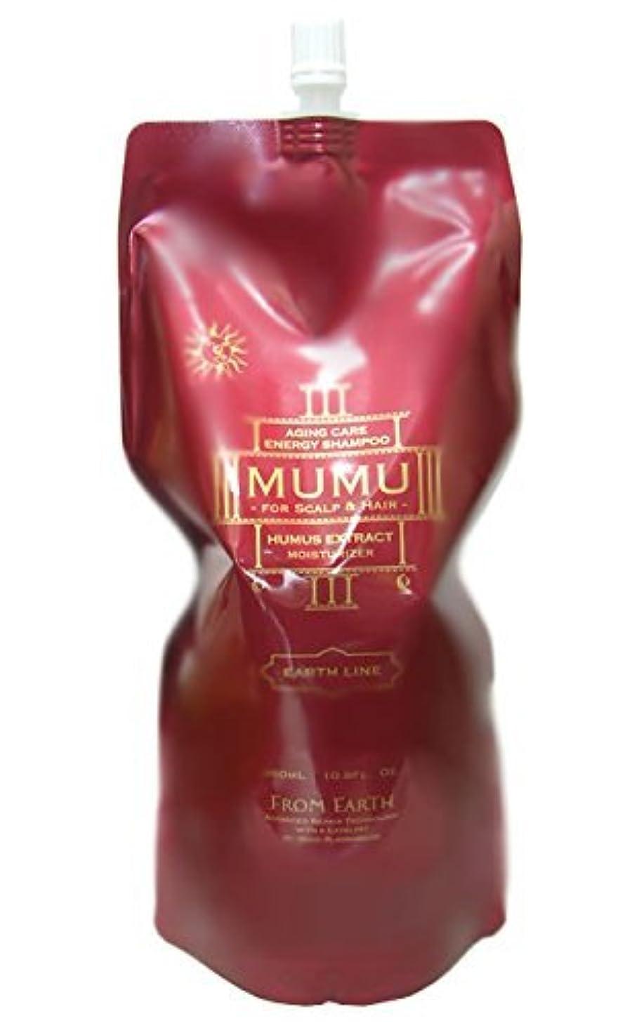 ビザ倫理的はげエナジー シャンプー MUMU ムウム 960ml(レフィル)