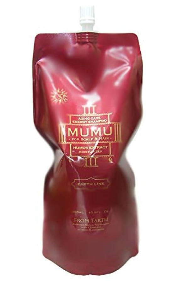 移住することわざモスクエナジー シャンプー MUMU ムウム 960ml(レフィル)