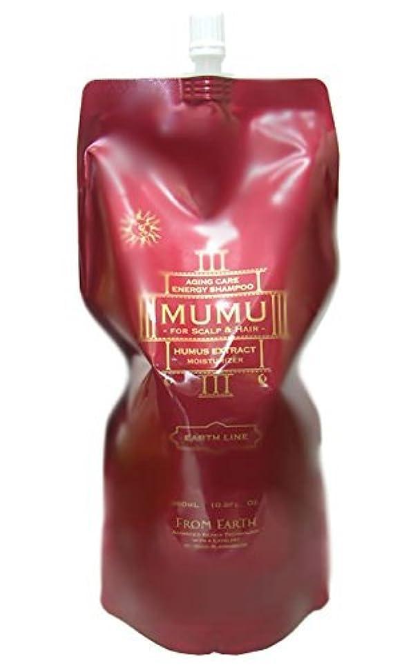 ポーンオーガニックゴミエナジー シャンプー MUMU ムウム 960ml(レフィル)