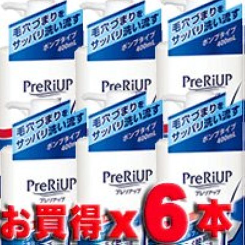 案件麻酔薬パリティ大正製薬 プレリアップ スカルプシャンプー 徳用ポンプ400mlx6本