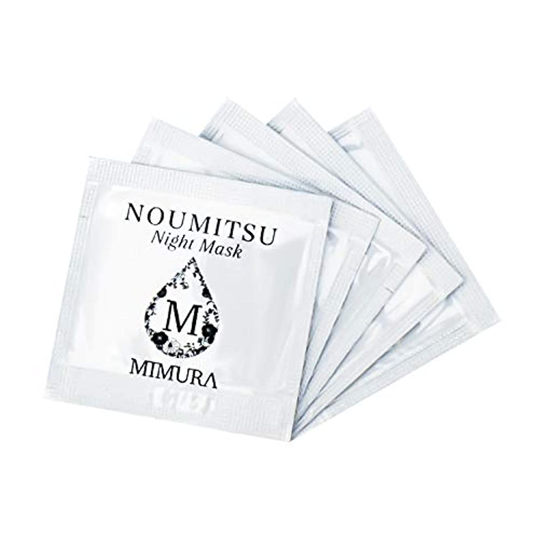 同情昨日騒乱ナイトケアクリーム 保湿 顔 用 ミムラ ナイトマスク NOUMITSU 試供品 5個入り ゆうパケット (ポスト投函)での発送となります。 MIMURA 乾燥肌 日本製 ※おひとり様1点、1回限りとなります。