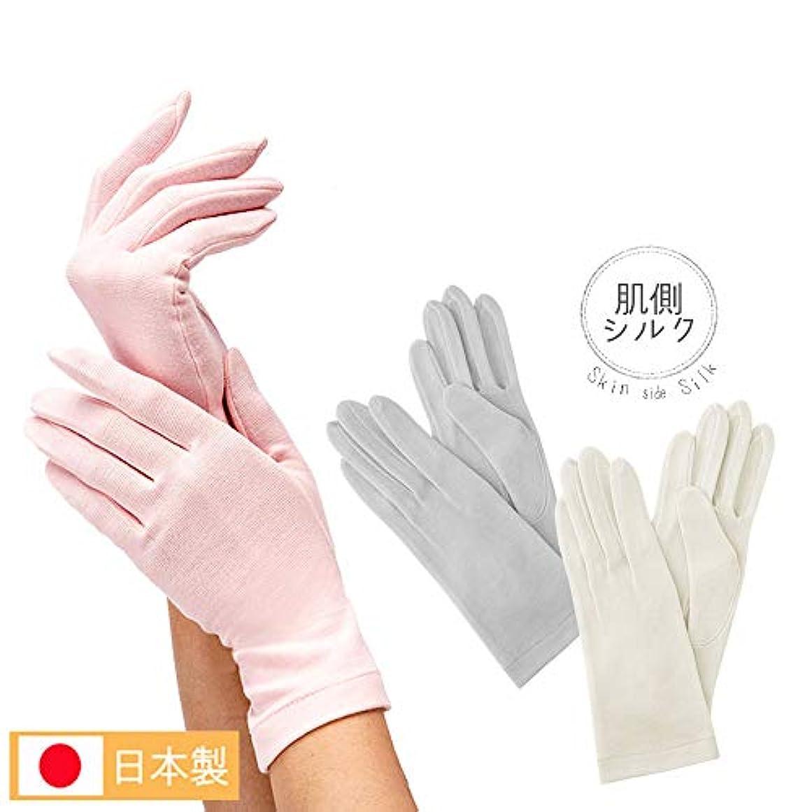 かわいらしいチキン事前にG12-0071_IV 就寝用 裏シルクうるおい手袋 あったか 薄い 手荒れ ハンドケア 保湿 レディース 女性 おやすみ 寝るとき 日本製 アイボリー