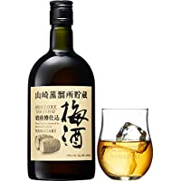 サントリー 山崎蒸溜所貯蔵 焙煎樽仕込梅酒 660ml 非売品オリジナルグラスセット