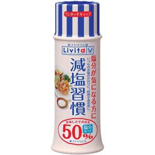 リビタ 減塩習慣 80g フード 調味料・油 塩 [並行輸入品]