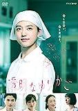 透明なゆりかご DVD-BOX[DVD]