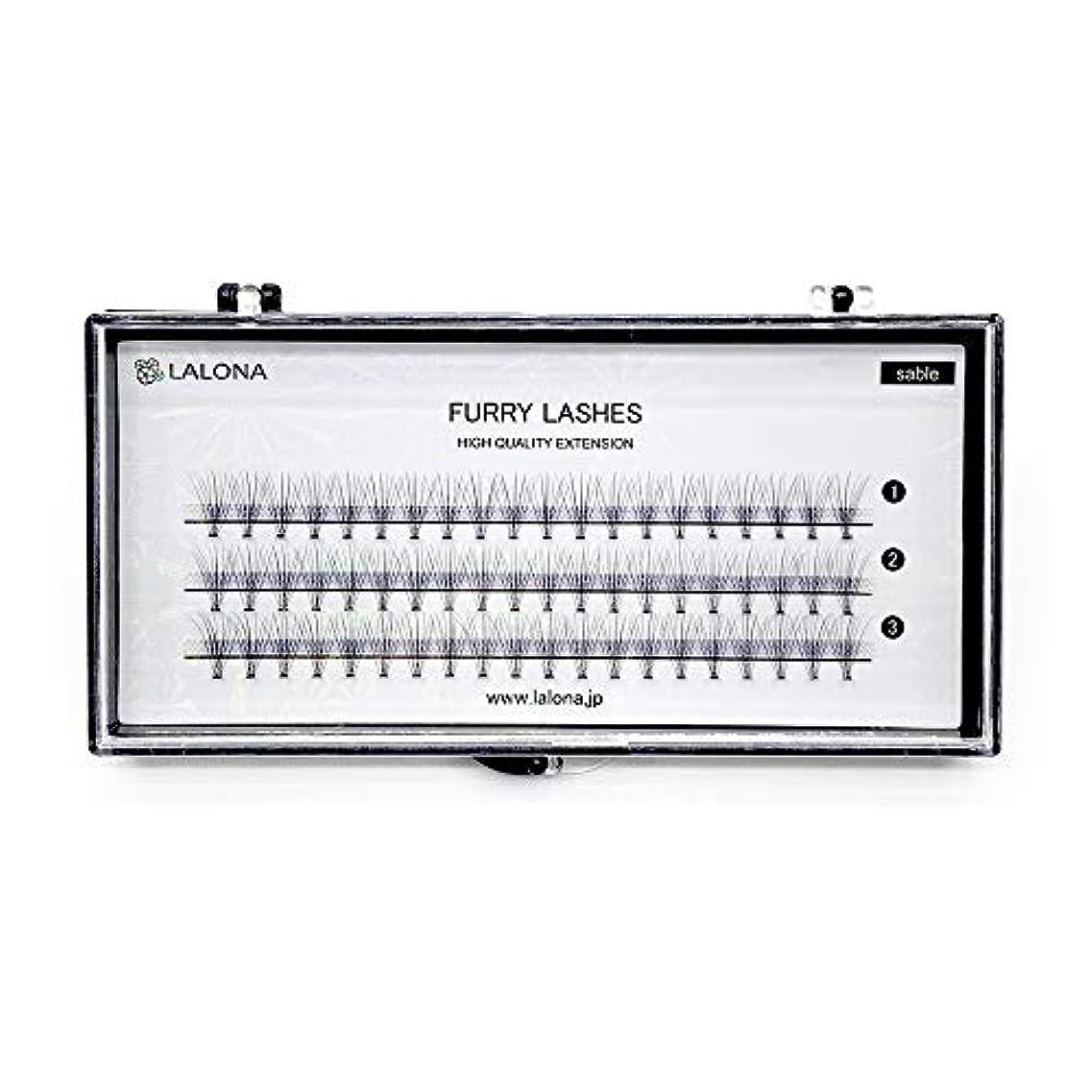 データム率直なジャンプLALONA [ ラローナ ] ファーリーラッシュ (10D) (60pcs) まつげエクステ 10本束 フレアラッシュ まつエク マツエク 束まつげ セーブル (0.07 / 10mm)
