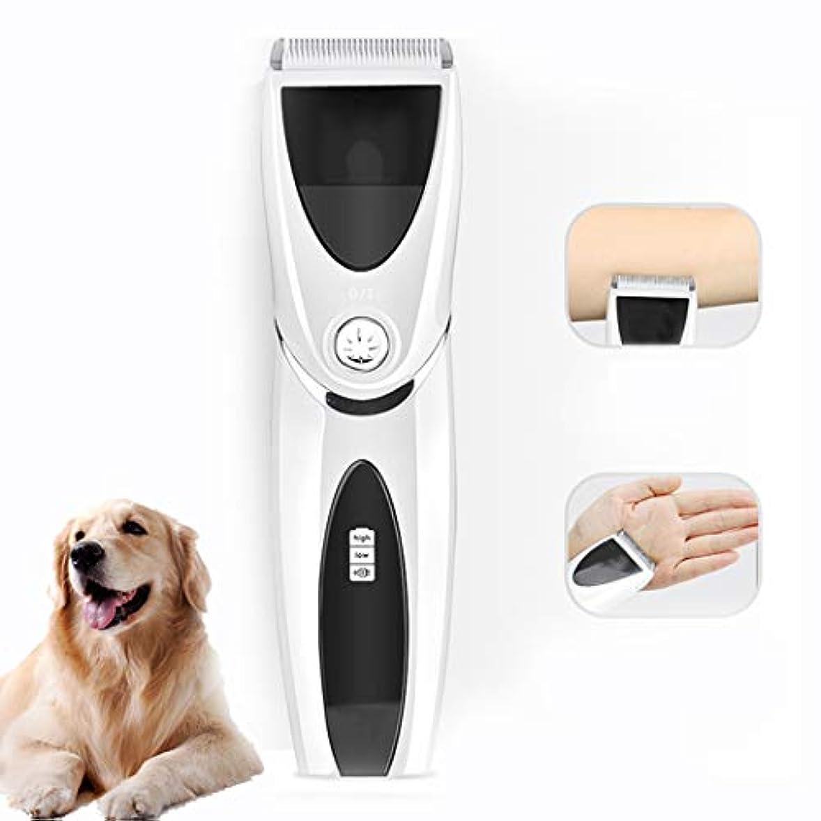 犬用バリカン、低雑音犬グルーミングクリッパー充電式コードレスペット毛トリマー、犬猫ペット用最高のバリカン
