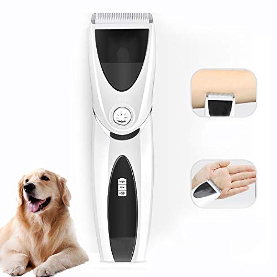 プットオリエント上下する犬用バリカン、低雑音犬グルーミングクリッパー充電式コードレスペット毛トリマー、犬猫ペット用最高のバリカン
