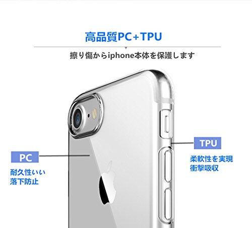iPhone7ケース専用 【Kikako】iPhone7 カーバ 4.7インチ 透明ケース クリア TPU/PC二層構造 防塵 落下防止 衝撃吸収 黄ばみ防止 全面保護 滑りにくい 薄型 軽量 指紋防止 装着簡単 ストラップホール付き 高品質