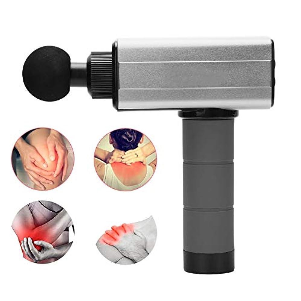 例砂利武器プロの筋肉マッサージ装置ハンドヘルドコードレスパーカッションマッサージツールディープティッシュ筋肉筋膜マッサージボディリラクゼーション痛みリリーフマッサージ(110-240V-銀)