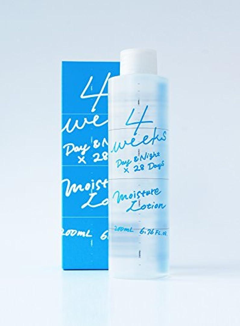 サポート抜本的な年金フォーウィークス モイスチャーローション N(保湿化粧水)