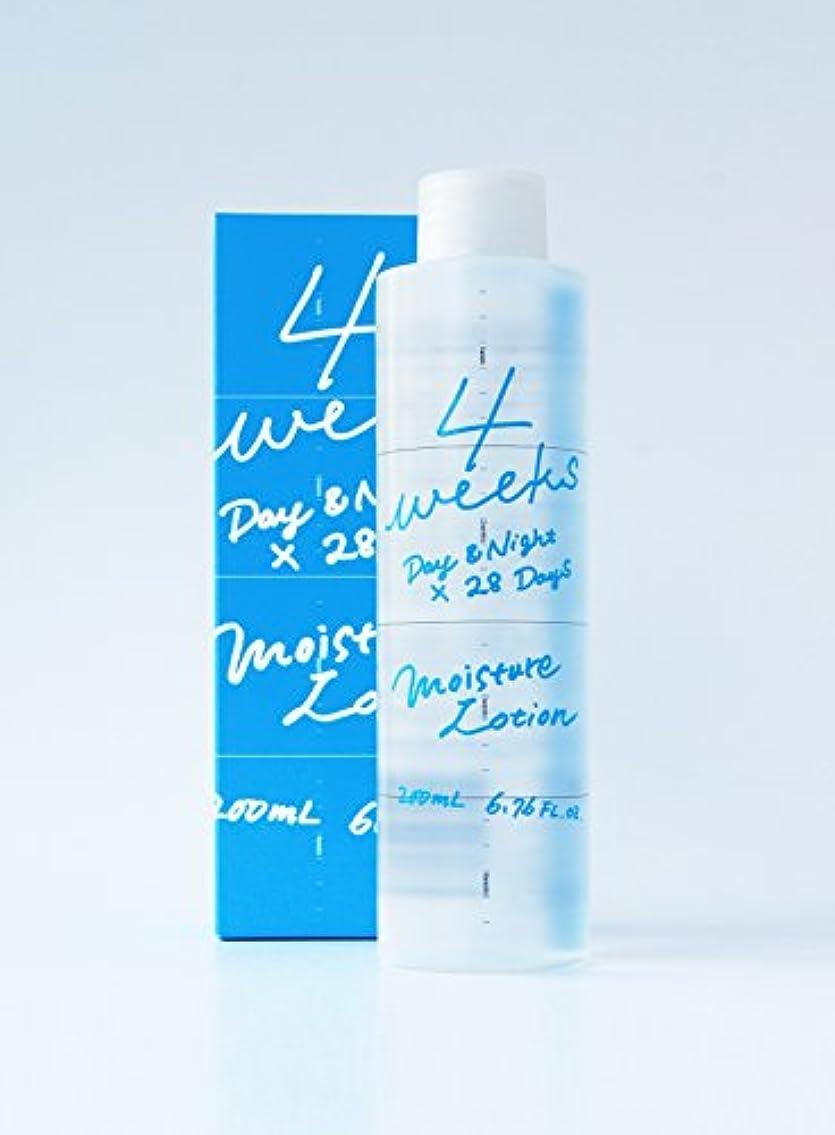 悪意ノイズ指標フォーウィークス モイスチャーローション N(保湿化粧水)