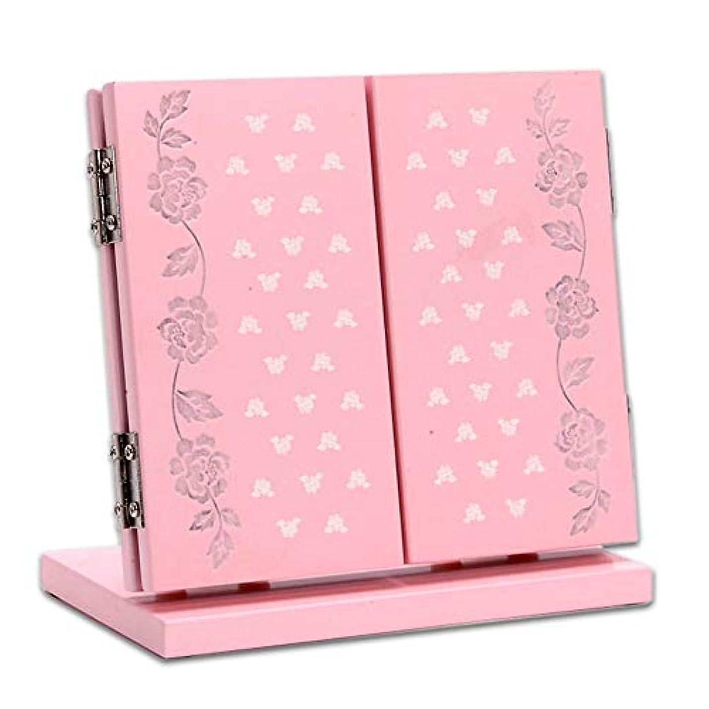 悲観主義者できる負担MOOJOO 卓上 三面鏡 鏡 アンティーク 女優 ミラー 木製 折りたたみ ピンク