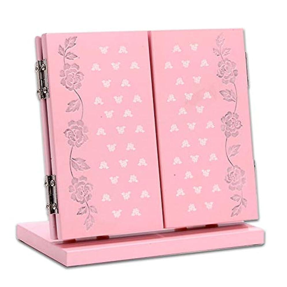 変色する取り付け舗装するMOOJOO 卓上 三面鏡 鏡 アンティーク 女優 ミラー 木製 折りたたみ ピンク