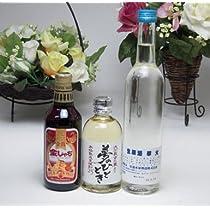 福袋ミニバラエティセット(麦焼酎300ml・華火500ml・地ビール330ml)