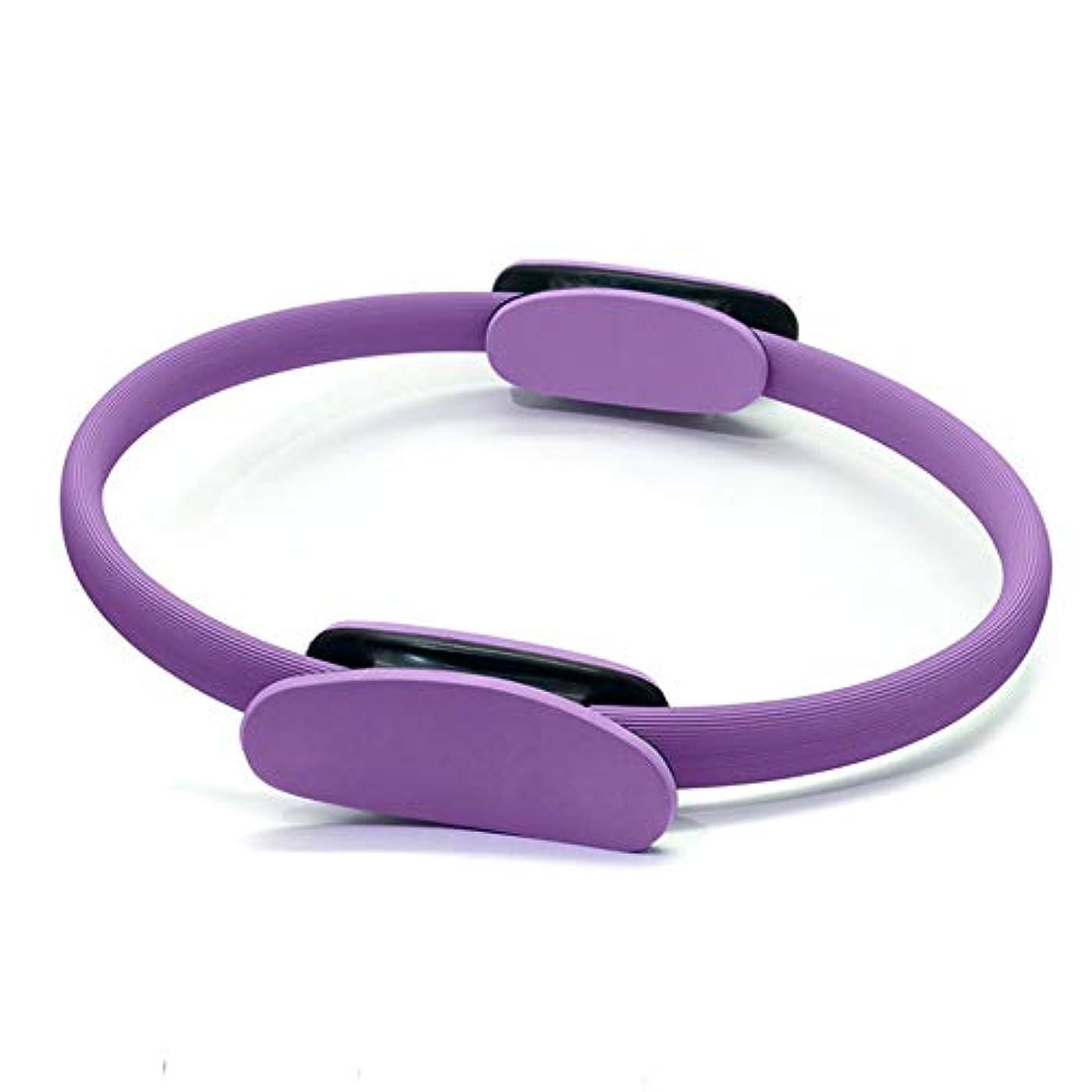 認証三十翻訳するポータブルサイズ38センチヨガレジスタンスリング軽量痩身マジックサークル太もも抵抗レジスタンスヨガリングトレーニングツール(Color:purple)