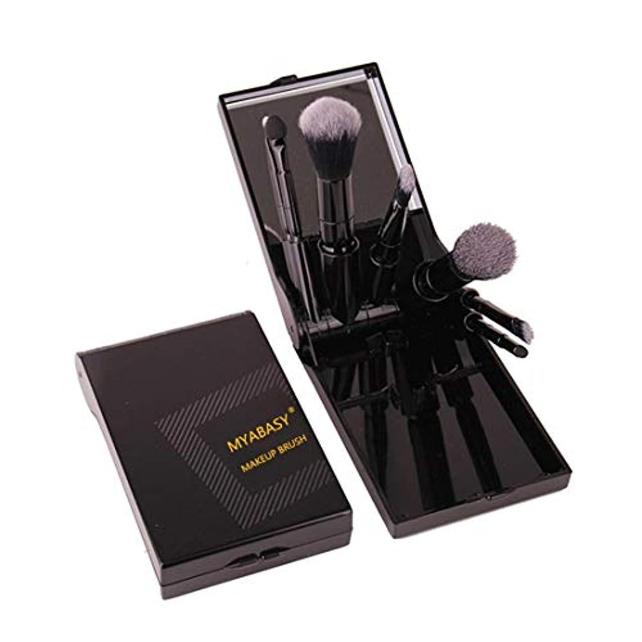 書き込み有用情緒的Makeup brushes アイシャドウとその他の観賞用、赤面、ファンデーションに適している、7メイクアップブラシ suits (Color : Black)