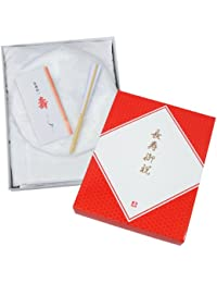 白寿(99歳)お祝い 白色の祝着/ちゃんちゃんこ 3点セット 化粧箱入