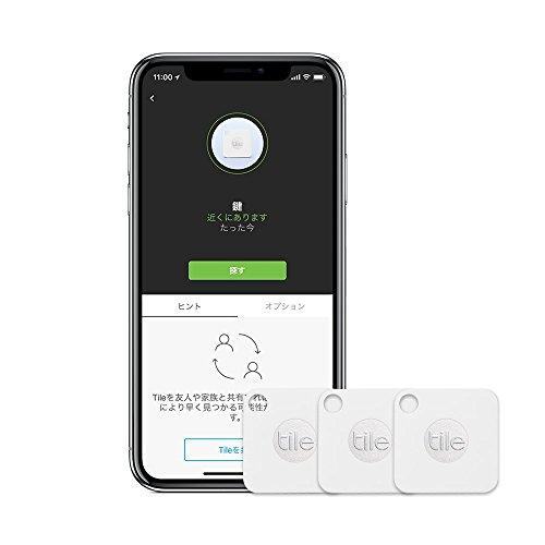 【Amazon.co.jp限定】Tile Mate 3個パック 落としモノ / 失くしモノ防止トラッカー 携帯GPS【日本正規代理店品】(会員登録サービス付き・1年保証付き) EC-06001-JC-3P