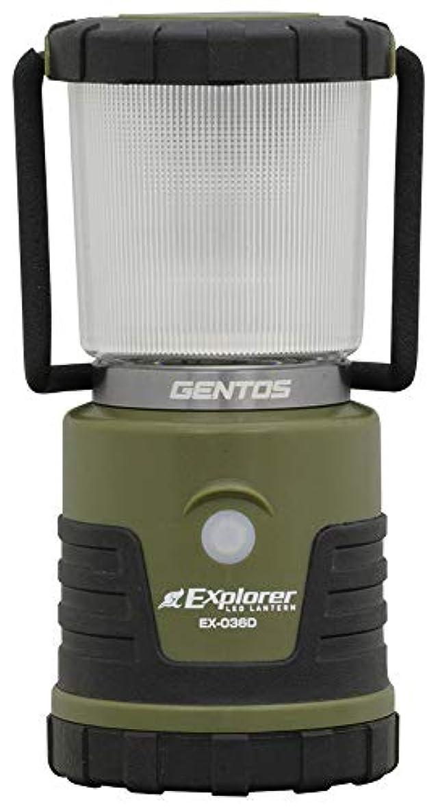 魅力的名前を作る彫刻家GENTOS(ジェントス) LED ランタン 【明るさ450ルーメン/実用点灯18-255時間/3色切替/防滴】 エクスプローラー EX-036D 防災 あかり 停電時用 ANSI規格準拠