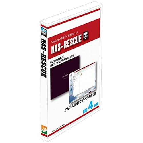 TeraStation専用 データ救出ツール NAS-RESCUE HDD4台用