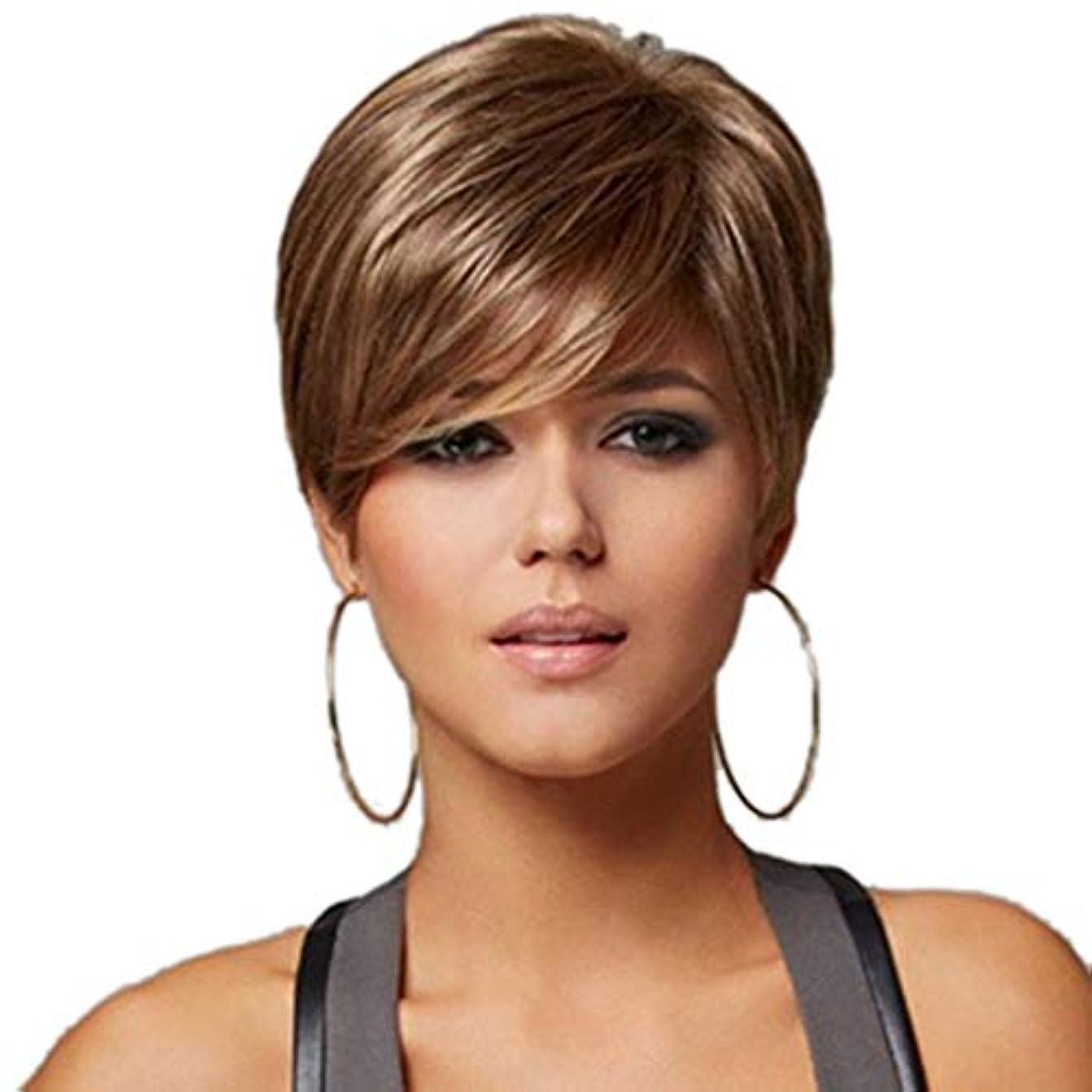 旋回国旗提供されたYOUQIU ファッション女性ブラウンショートナチュラルウェーブ人工毛かつら全頭かつらのかつら (色 : Blonde)